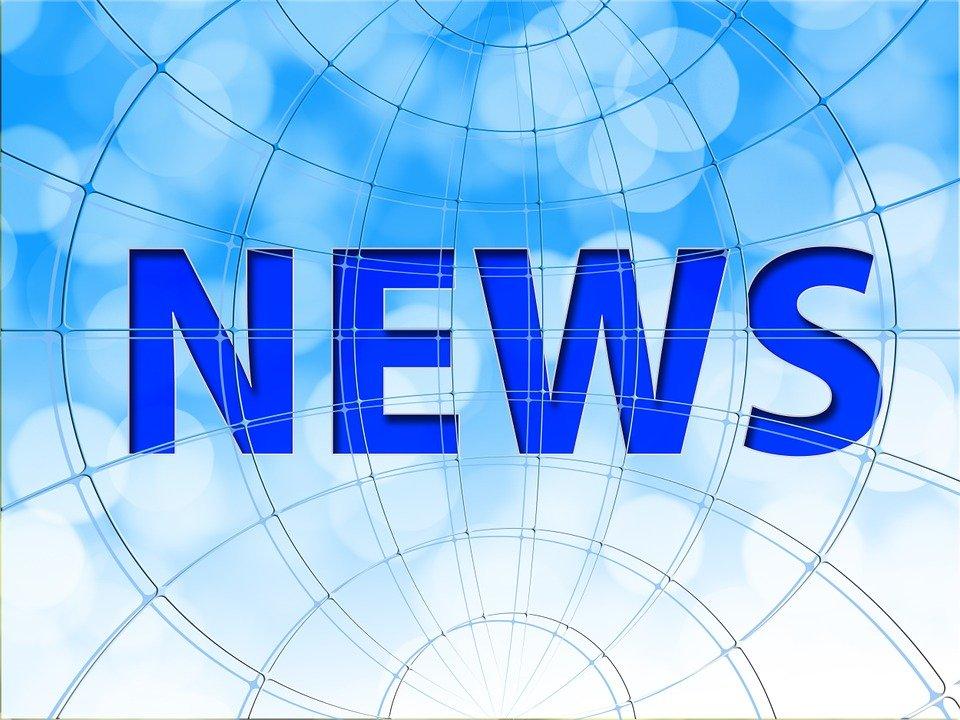 trcker news